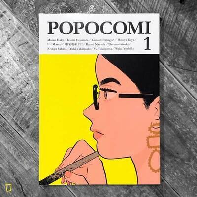 POPOCOMI vol.1