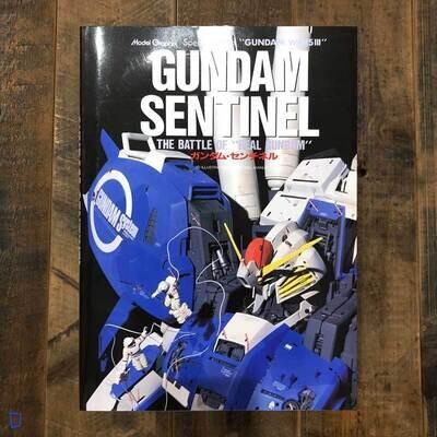 《Gundam Sentinel》