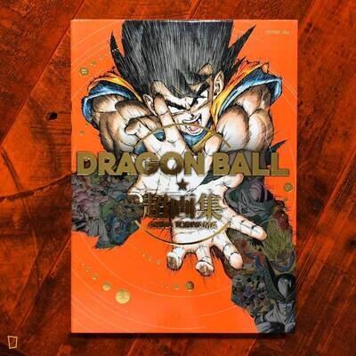 鳥山明《DRAGON BALL 超畫集》