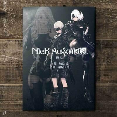 映島巡《NieR: Automata 尼爾:自動人形 —— 長話》小說