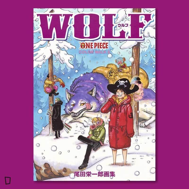 《ONEPIECE 插畫集 COLORWALK 8 —— WOLF》