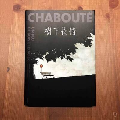 Christophe Chabouté《樹下長椅》
