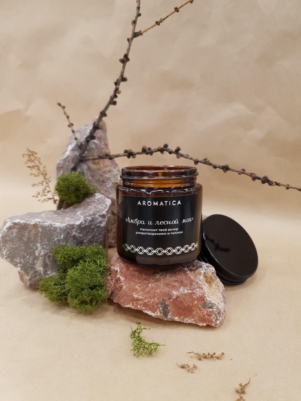 Свеча AROMATICA Амбра и лесной мох, малая