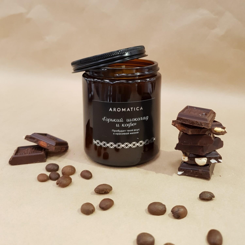 Свеча AROMATICA Горький шоколад и кофе, средняя