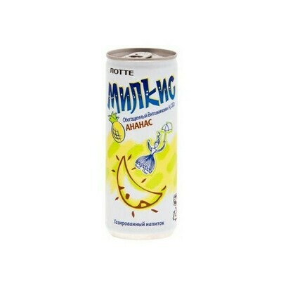 Напиток «Милкис» газированный Ананас (Lotte Milkis), ЖБ, по 30 шт. по 0,25 л