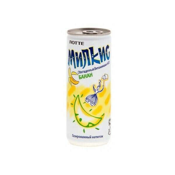 Напиток «Милкис» газированный Банан (Lotte Milkis), ЖБ, по 30 шт. по 0,25 л