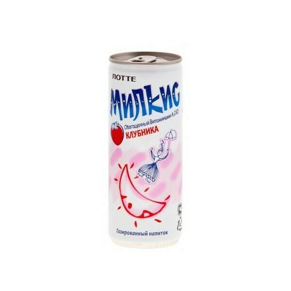 Напиток «Милкис» газированный Клубника (Lotte Milkis), ЖБ, по 30 шт. по 0,25 л
