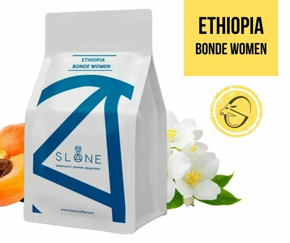 Ethiopia Bonde Woman Washed Sloane Coffee Roasters Cafea de specialitate