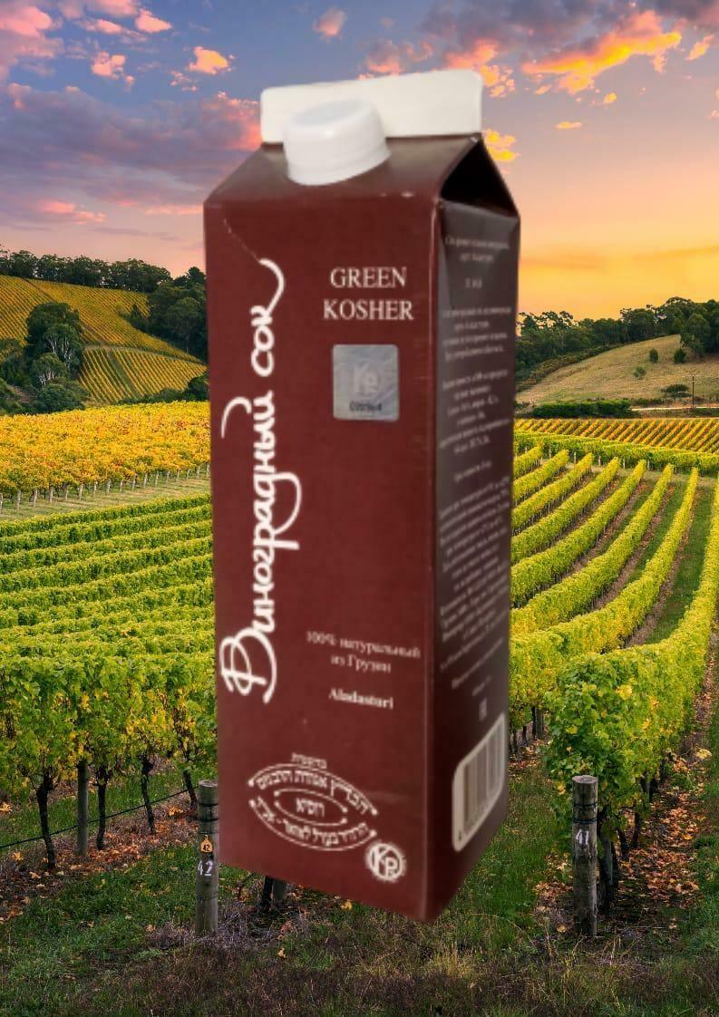 Сок виноградный Green Kosher 1 литр