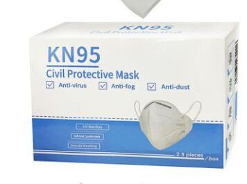 KN95/FFP2 Face Masks - Box 25 (individually wrapped)