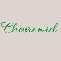 Chèvre miel (33cm) : Mozzarella, jambon Fumé Italien (Emiliano 10 Mois), cerneaux de noix, roquette, chèvre, miel