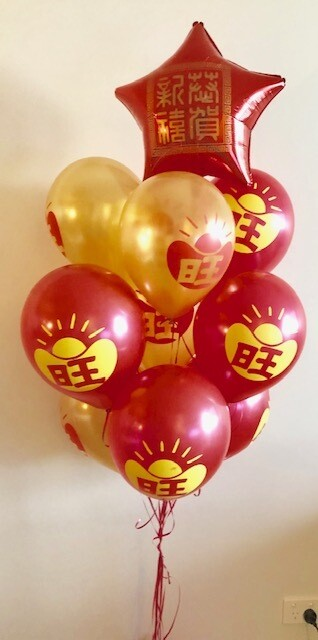 Happy Chinese New Year Message Bouquet