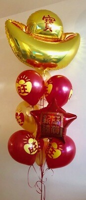 Chinese New Year Prosperity Bouquet
