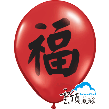 20 Chinese Message Ceiling balloons