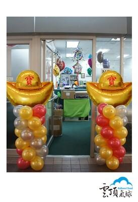Chinese New Year Balloon Pillars (2 pillars)