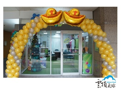 5 - Chinese New Year Balloon Arch