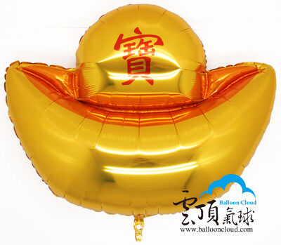 2 Gold Nuggets with Helium