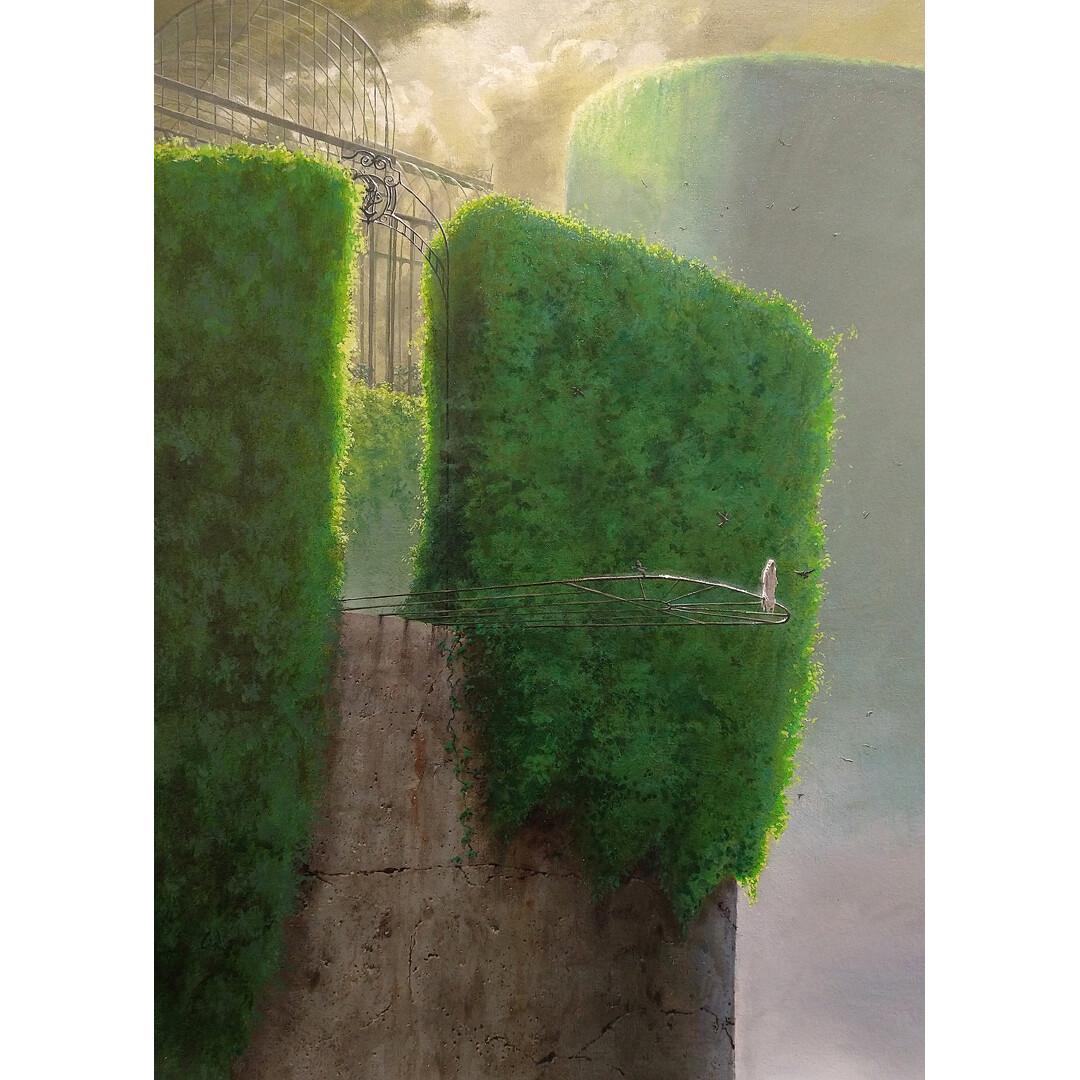 Enter by the Garden Gate