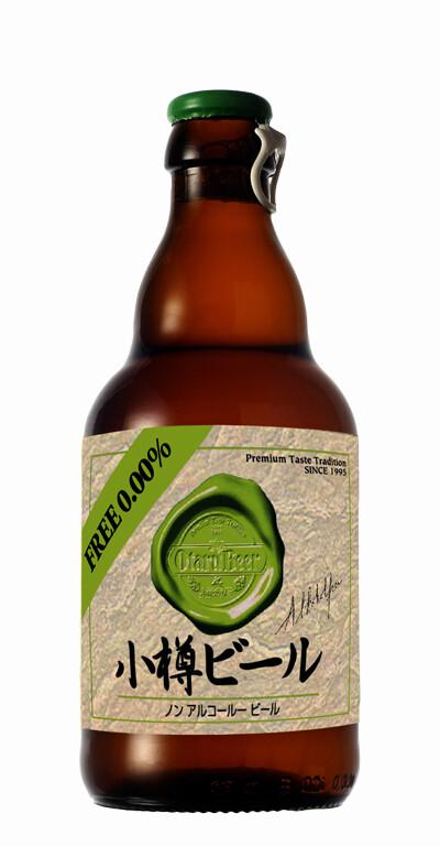 ノンアルコールビール ボトル 12本入