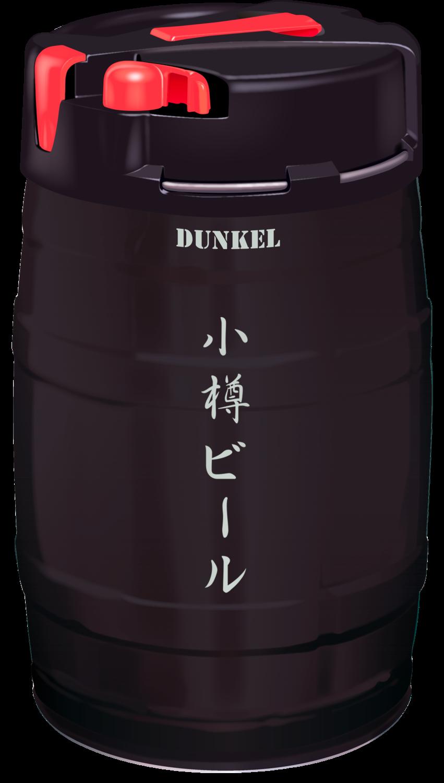 ドンケル 5L 樽生