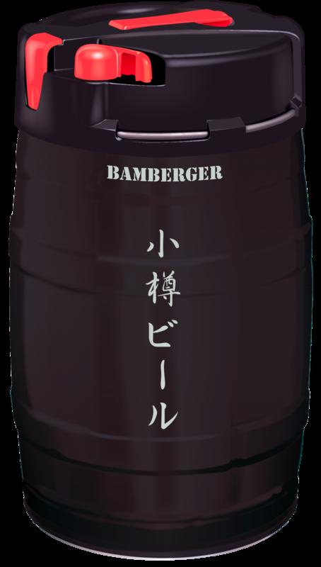 バンベルガー 5L樽生
