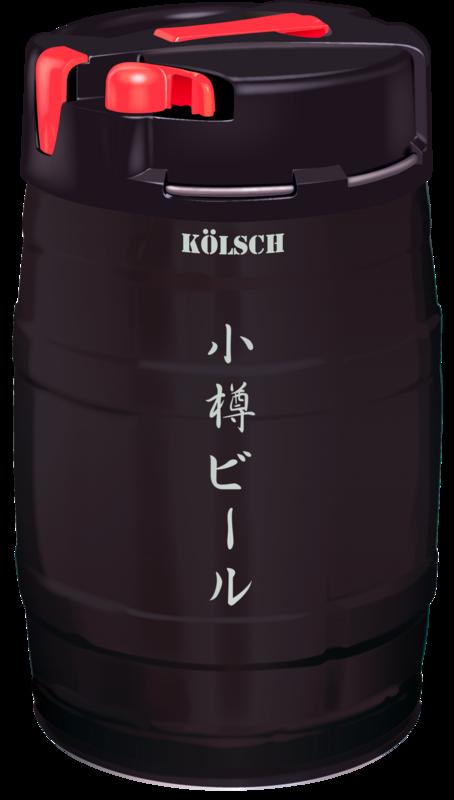 ケルシュ 5L樽生