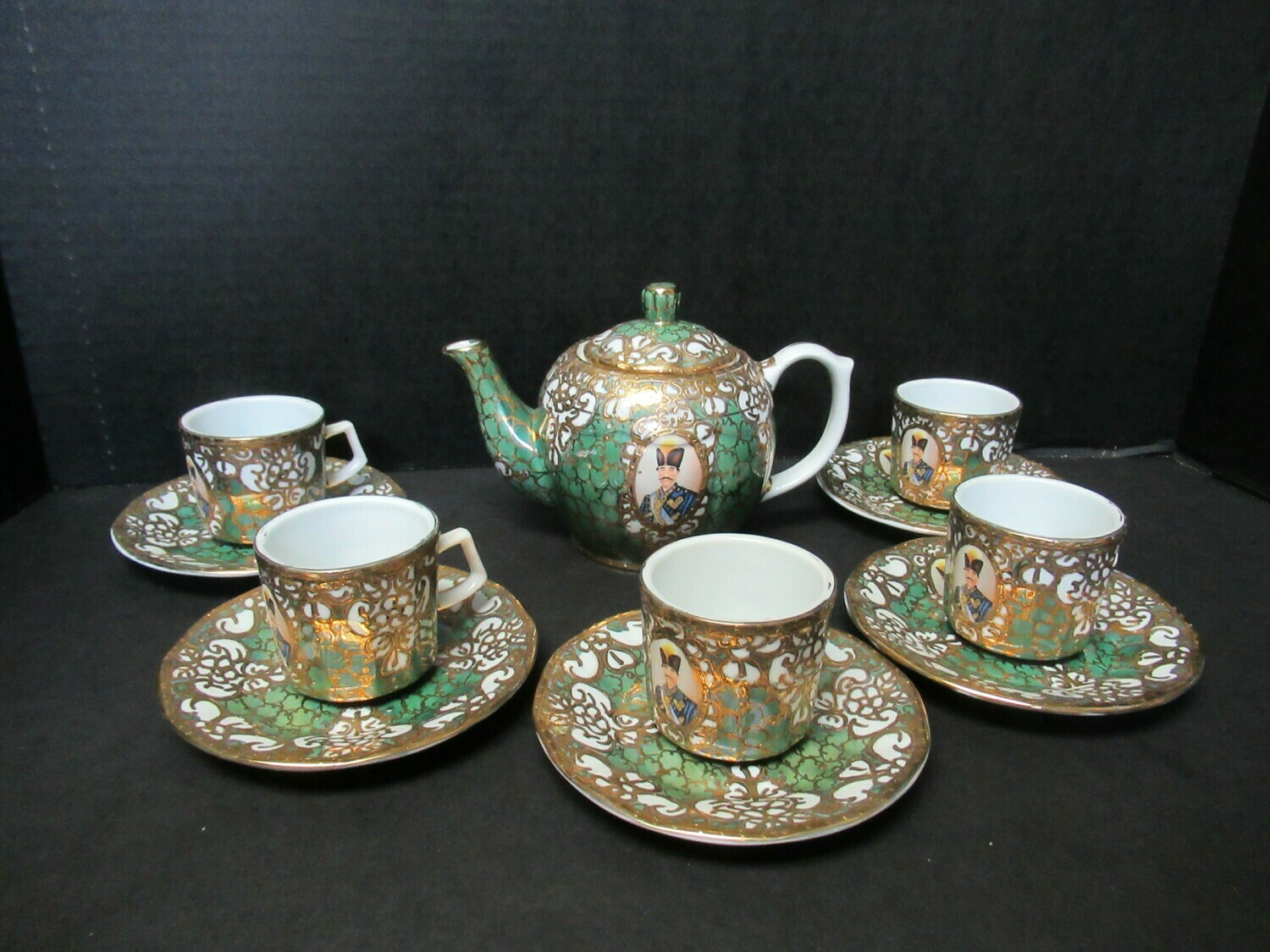 "German Design Toos Chini Iran Tea Set with Portrait of ""Naser Al-Din Shah Qajar"""