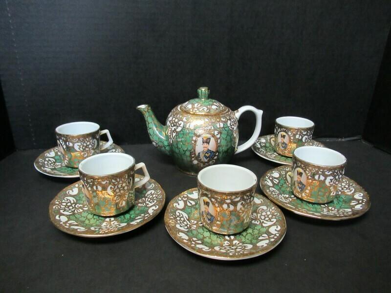 German Design Toos Chini Iran Tea Set with Portrait of
