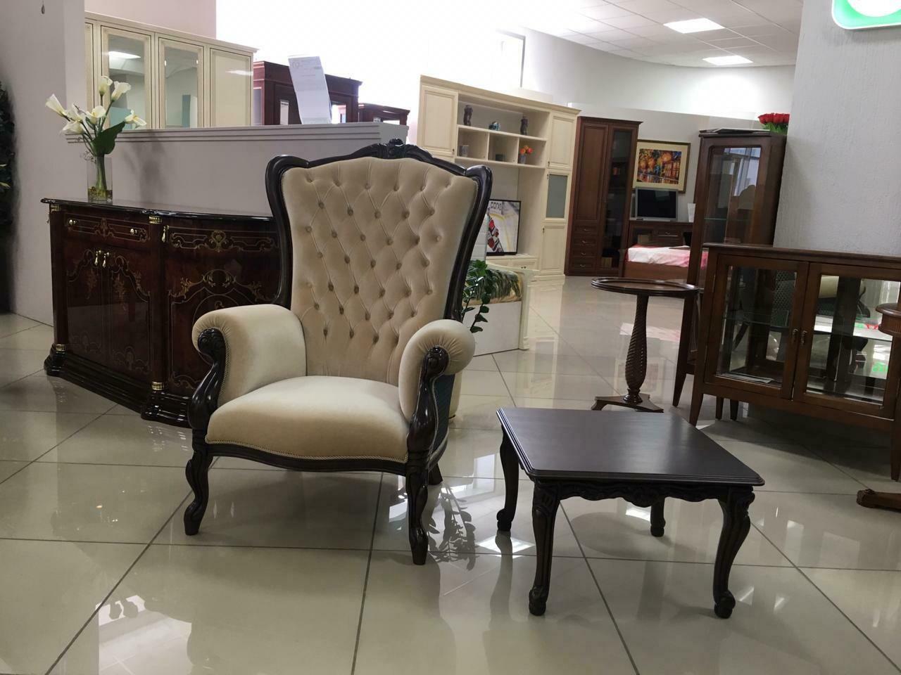 Кресло Артуро