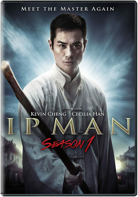 IP Man Season One (7 day rental)