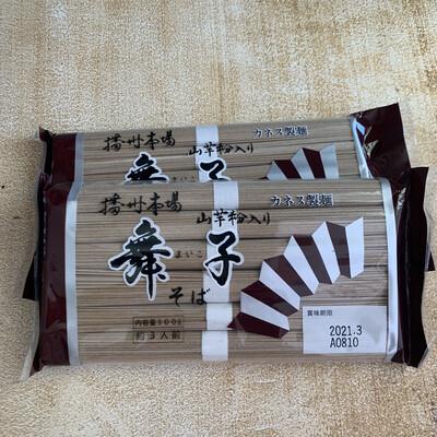 Kanesu Maiko Soba Noodles