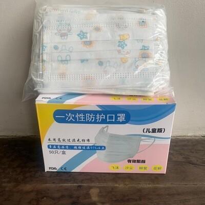 Children's Disposable Mask (50pcs/box)