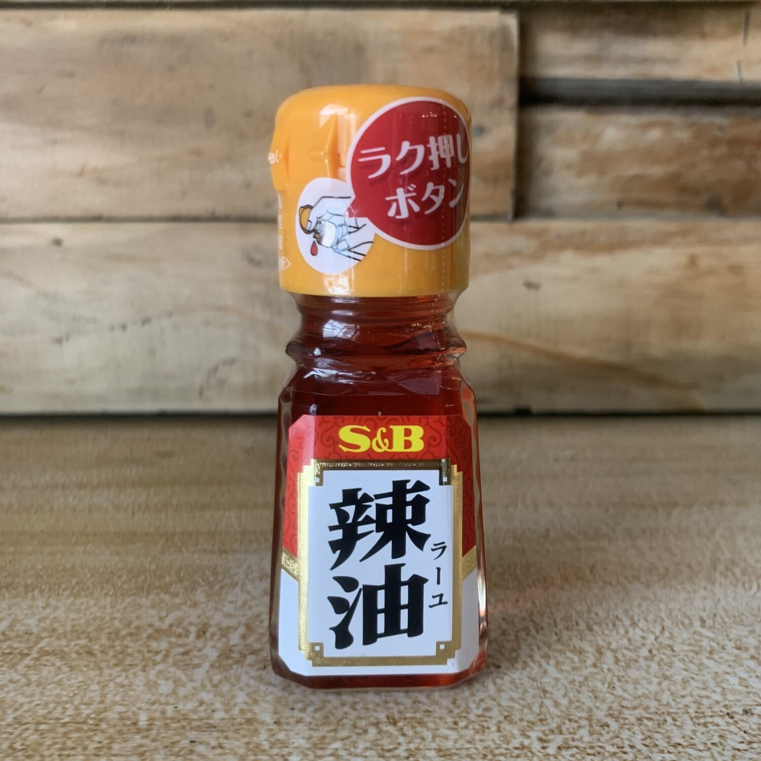 S&B Rayu Chili Oil