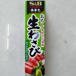 S&B Wasabi Paste