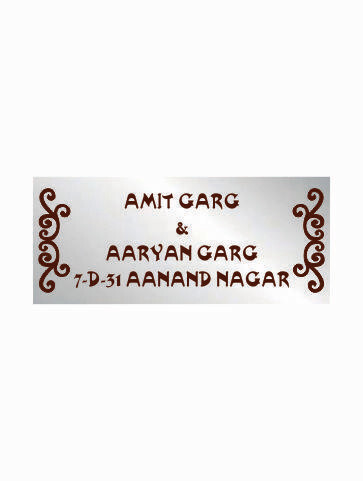 Acrylic Name Plate MT 20112