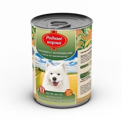 Родные корма конс д/собак баранина с потрошками в желе 970 г