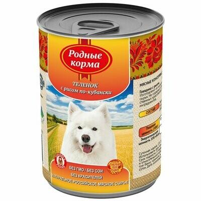 Родные корма конс д/собак телятина с рисом в желе 970 г