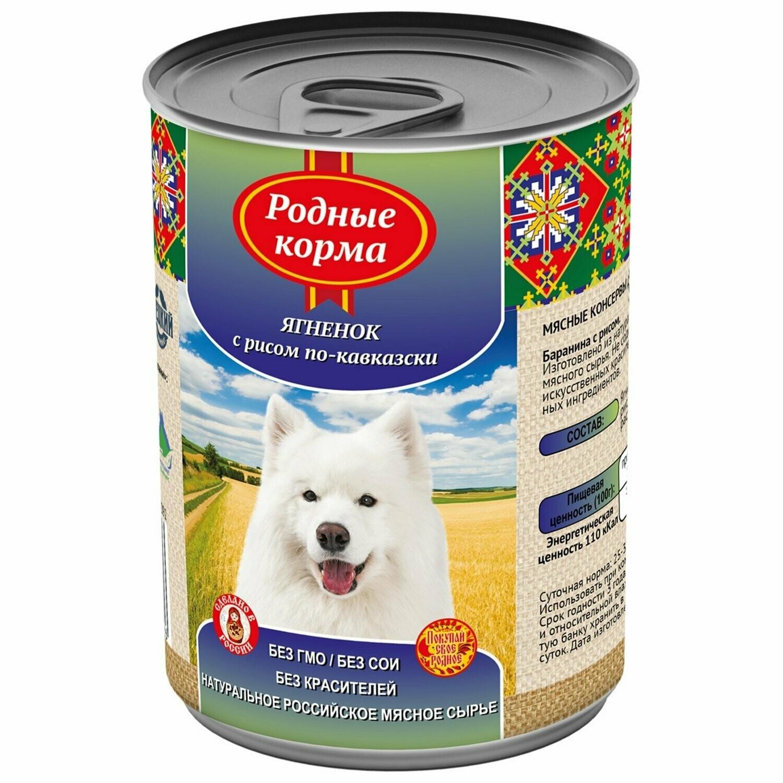 Родные корма конс д/собак ягненок с рисом в желе 970 г