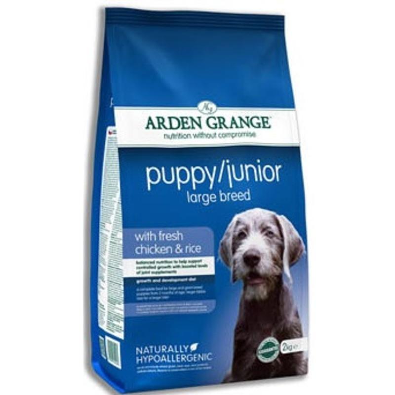 AG Puppy/Junior LB д/щенков крупных пород 2 кг