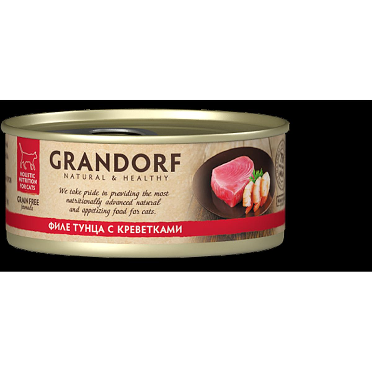 Grandorf Cat конс д/кошек Филе тунца креветки 70 г