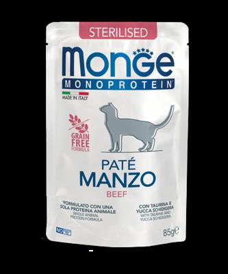Monge Cat Monoprotein пауч д/стерил кошек говядина 85 г