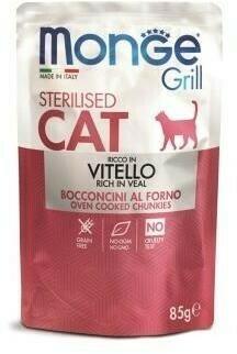 Monge Cat Grill пауч д/стерил кошек итальянская телятина 85 г