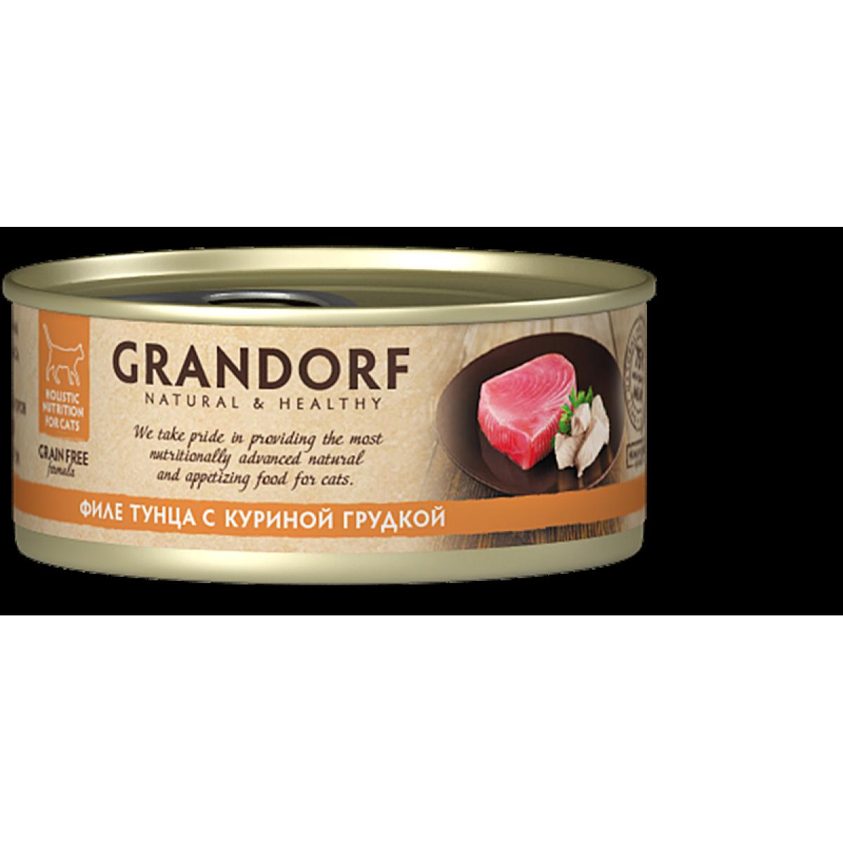 Grandorf Cat конс д/кошек Филе тунца куриная грудка 70 г