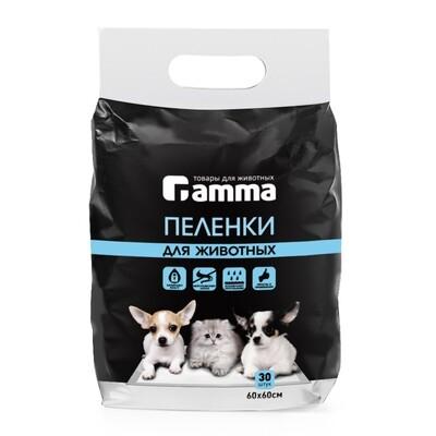 Пеленки д/животных Гамма 60*60 см 30 шт