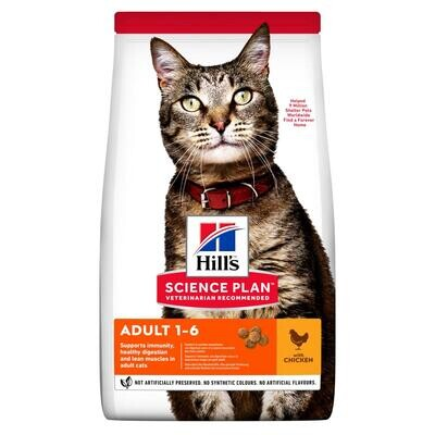 Hill's SP Feline д/кошек оптимальный уход Курица 1,5 кг