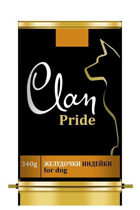 Clan Pride конс д/собак Желудки индейки 340 г