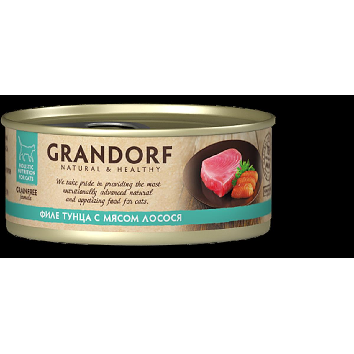 Grandorf Cat конс д/кошек Филе тунца лосось 70 г