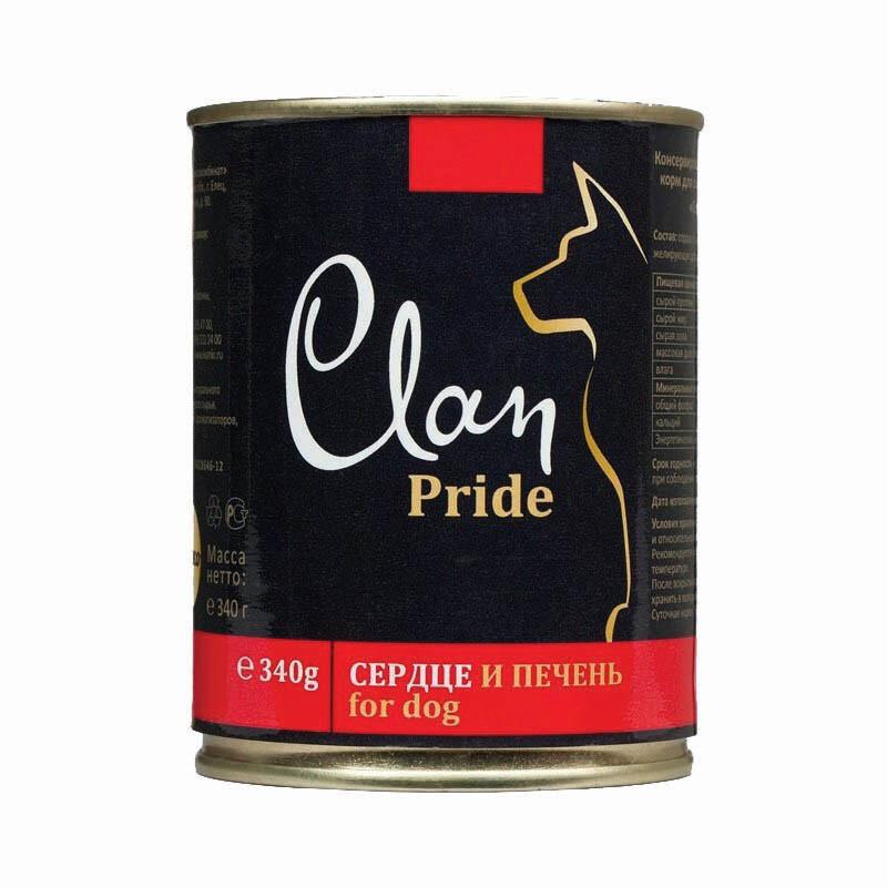 Clan Pride конс д/собак Сердце и печень индейки 340 г