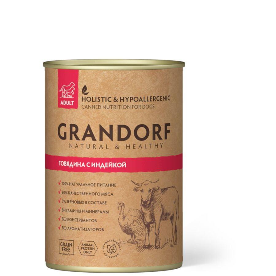 Grandorf Dog конс д/собак говядина индейка 400 г
