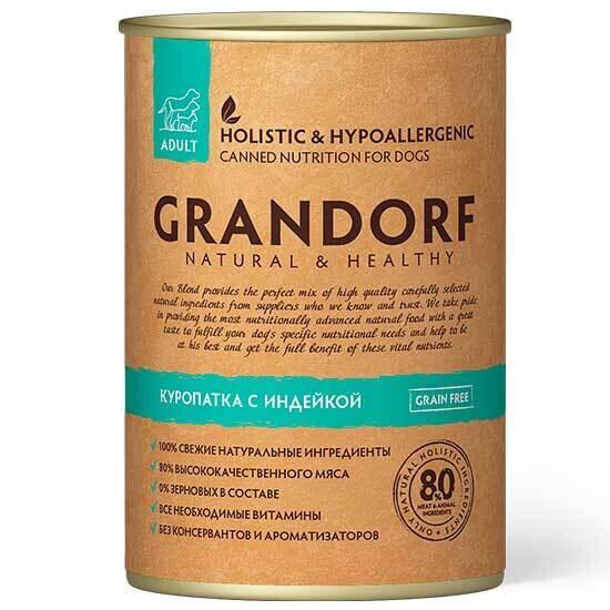 Grandorf Dog конс д/собак куропатка индейка 400 г